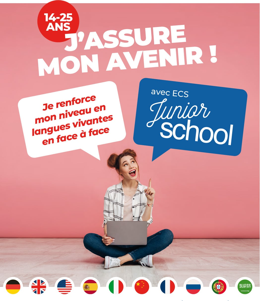 Affiche Junior School