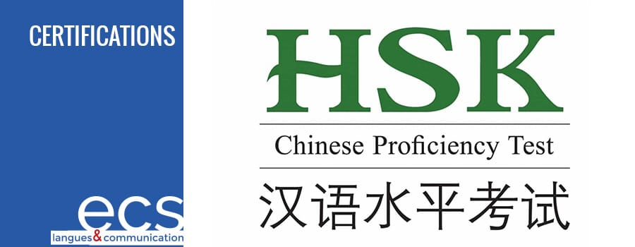 Certification Hsk Ecs Langues Actu